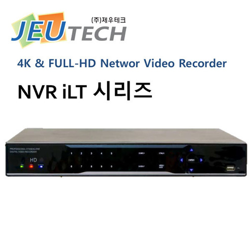 NETWORK VIDEO RECORD(NVR) : iLT 04W/iLT 08W/iLT 16W / MAGIC IP (2M,4M, 4K 고해상도)